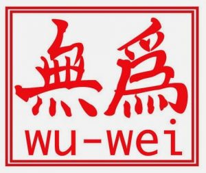 This was the logo I used for my music releases, under wu-wei Records.